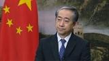 Посол Китая: съезд КПВ придаст новый импульс развитию Вьетнама