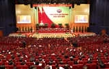 13th National Party Congress officially opens