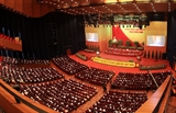 Concluye segunda jornada de trabajo oficial del XIII Congreso Nacional del PCV