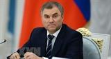Поздравления лидерам парламентов России Марокко