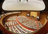 第2回国会会議 20日に開幕