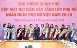 លោកនាយករដ្ឋមន្រ្តី Pham Minh Chinh៖ វៀតណាមបានបង្កើតបរិយាកាសដើម្បីនារី បញ្ជាក់ពីឋានៈហើយរួមវិភាគទានសម្រាប់សង្គម