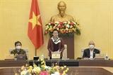 Последняя 11-я сессия НС 14-го созыва откроется 24 марта