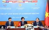 ຫວຽດນາມ ເປັນເຈົ້າພາບຈັດ ASEAN Para Games 11 ຢ່າງເປັນທາງການ