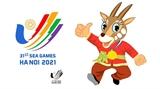 하노이 31차 Sea Games