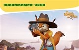 Российские мультфильмы покажут во Вьетнаме