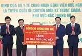 Председатель НС совершил рабочую поездку в центральную провинцию Нгеан