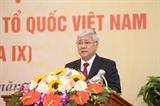 Назначен новый председателя Центрального комитета Отечественного фронта Вьетнама