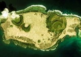 Куангнгай отменил планы по признанию геопарка ЮНЕСКО