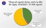 Во Вьетнаме зафиксированы 3 новых случая заражения коронавирусом