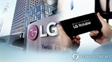 Линия по производству смартфонов LG будет использоваться для производства бытовой техники