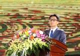 Khai mạc Năm Du lịch quốc gia – Ninh Bình 2021 với chủ đề Hoa Lư - Cố đô ngàn năm