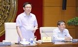 Le président de lAN appelle à valoriser le rôle de la Commission de la culture