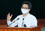 Chính phủ kêu gọi mỗi người dân thực hiện nghiêm các biện pháp phòng chống dịch COVID-19 hiện nay