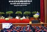 Chủ tịch Quốc hội Vương Đình Huệ: Đại biểu Quốc hội là trung tâm hoạt động của Quốc hội