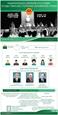 Национальное собрание 8-го созыва осуществило всестороннее обновление страны