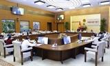 Утверждена резолюция об объявлении результатов выборов НС и список избранных депутатов