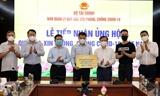 기업들이 앞장선 베트남 백신 기금 모금