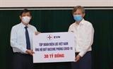 Пожертвования в фонд вакцинации COVID-19 на данный момент составили 508 трлн. долл. США