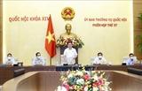 第14期国会第1回会議ー7月20日に開幕