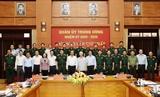 Генеральный секретарь ЦК КПВ Нгуен Фу Чонг возглавил первое заседание Центральной военной комиссии срока полномочий 2020-2025 гг.