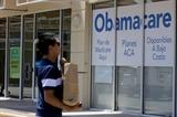 ສານສູງສຸດ ອາເມລິກາ ສະໜັບສະໜູນໂຄງການ ObamaCare