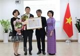 이혁 전 주베트남 한국 대사에 수교훈장 전달