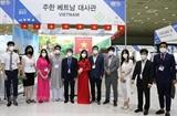 베트남 농산물 2021년 한국 수입 상품 전시회 참여