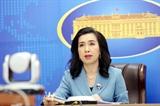 ベトナム、貿易政策に関するアメリカの決定を歓迎