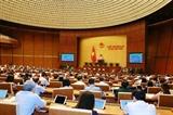 НС утвердило резолюцию о балансе государственного бюджета на 2019 год