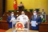 Четыре судьи назначены в Верховный народный суд