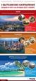 3 вьетнамских направления вошли в топ-100 лучших мест в мире