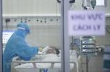 호찌민시 환자 적시 치료 방안 시행
