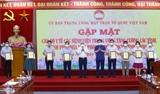 Chủ tịch Quốc hội Vương Đình Huệ gặp mặt cán bộ y tế tăng cường phòng chống dịch COVID-19 cho các tỉnh thành phố phía Nam