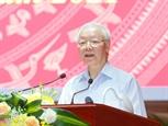 Внутри политическим учреждениям необходимо продвигать ключевую роль решительно защищать народ партию государство и строй