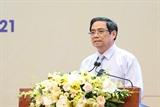 Премьер-министр Фам Минь Тьинь попросил создать правовой коридор для научно-технического развития