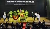 Государственные похороны бывшего министра обороны Фунг Куанг Тханя