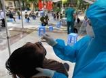 Министерство общественной безопасности помогает Ханою запустить программное обеспечение для предотвращения COVID-19