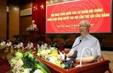 Tổng Bí thư Nguyễn Phú Trọng dự Hội nghị toàn quốc các cơ quan nội chính triển khai Nghị quyết Đại hội lần thứ XIII của Đảng