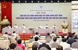 Thủ tướng: Xây dựng hành lang pháp lý phát triển khoa học công nghệ để nhân dân được hưởng thành tựu tương đương các nước