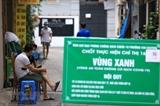 하노이 배차 앱으로 '장보기 시범 운영