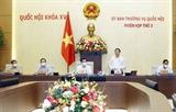 Постоянный комитет НС обсуждает отчеты Правительства Верховного Суда Верховной прокуратуры