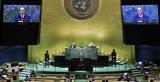 阮春福主席访问古巴和赴美出席联合国大会之旅:疫苗外交的巨大成功