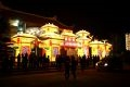 The gate of Bao Son Paradise tourist centre is brilliant with sparkling lights.