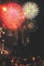 Bắn pháo hoa phục vụ nhân dân thập phương về dự lễ hội. Ảnh: Trọng Đức
