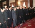 Les dirigeants du Parti et de l'État participant à la cérémonie commémorative.