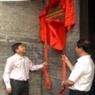 越南青年代表团团长阮黄协书记与中国共青团广西区委书记全桂寿共同为主题馆揭牌。