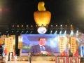 """Chủ tịch nước Nguyễn Minh Triết phát biểu khai mạc lễ hội """"Quả điều vàng"""""""