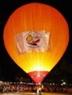 """Khinh khí cầu mang logo của lễ hội """"Quả Điều vàng"""""""
