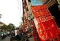 Una esquina del mercado de caligrafía chino en el distrito 5, ciudad Ho Chi Minh.